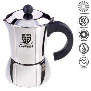 Bình đun pha cà phê - Trà . Sản phẩm thường hay mua kèm .